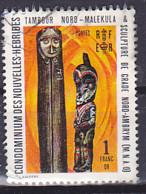 New Hebrides - 1977 - Native Art - Primitive Sculpture - Y&T 329 - MI 343 - SC - SG - Oblitéré - Used - Gebruikt