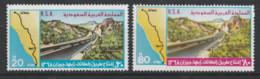 1975 Arabia Saudita Route Taif-Abha Gizan Set MNH** Fiog 90 - Arabie Saoudite