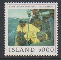 Iceland 1981 Painting / Fishing 1v ** Mnh (53418) - Ongebruikt