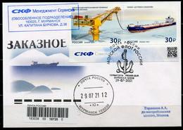 "RUSSIA 2021 2793-2794 Russian Navy. Terminal ""Gates Of The Arctic"". Tanker ""Shturman Albanov"" - Aardolie"