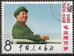 YT N° 1737 - Oblitéré - Longue Vie à Mao Tsé-Toung (Cote 80 €) - Gebruikt