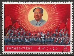 YT N° 1772 - Oblitéré - Mao Tsé-Toung (Cote 50 €) - Gebruikt