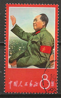 YT N° 1720 - Oblitéré - Mao Tsé-Toung (Cote 50 €) - Gebruikt
