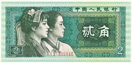China - 2 Jiao - 1980 - Pick  882.a - Unc. - Prefix XI - Zhongguo Renmin Yinhang - Chine