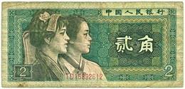 China - 2 Jiao - 1980 - Pick  882.a - Prefix TD - Zhongguo Renmin Yinhang - Chine