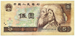 China - 5 Yüan - 1980 - Pick  886 - Prefix SK - Zhongguo Renmin Yinhang - Chine