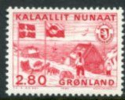 GREENLAND 1986 Postal Autonomy MNH / **. Michel 163 - Ongebruikt