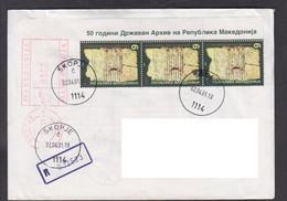 REPUBLIC OF MACEDONIA, R-COVER, MICHEL 226 - 50 Years STATE ARCHIVE, Religion, Orthodox + - Macedonia