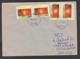 REPUBLIC OF MACEDONIA, COVER, MICHEL 6 - FLAG OF THE REPUBLIC OF MACEDONIA, Flags, History, Greece, + - Macedonia