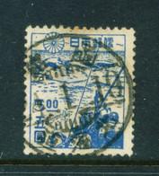 JAPAN  -  1947-52 Definitive 5y Used As Scan - Usados
