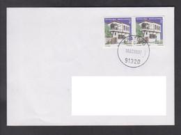 REPUBLIC OF MACEDONIA, COVER, MICHEL 116 II - ARHITECTURE-Novo Selo, Geography + - Macedonia