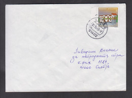 REPUBLIC OF MACEDONIA, COVER, MICHEL 152 - ARHITECTURE-Teovo, Geography + - Macedonia