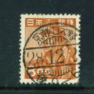 JAPAN  -  1948-52 Definitive 8y No Watermark Used As Scan - Usados