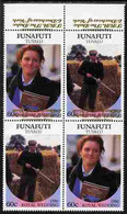 Tuvalu - Funafuti 1986 Royal Wedding  60c With 'Congratulations' Opt In Gold In Se-tenant Block Of 4 With Overprint Misp - Tuvalu