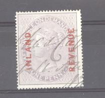 GB   - Fiscaux Postaux  :  Mi 7   (o)   Inconnu Yvert,  Cote: 1250 € - Revenue Stamps