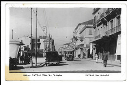 GREECE , POSTCARD OF PATRAS -  Πάτρα , RUE ST. ANDRé, MILITARY MAIL STAMP , 1941 . - Grèce