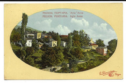 GREECE , POSTCARD OF PELION. PORTARIA. - AGIA ANNA ,  MILITARY MAIL STAMP , 1941 . - Grèce