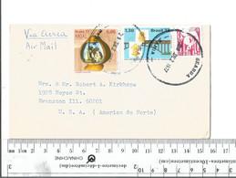 Brazil Seabra Bahia To Evanston. ILL USA Dec 29 1977...............(Box 6) - Covers & Documents