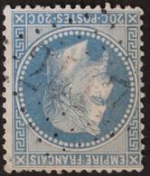 29B Obl GC 2417 Mont-sur-guesnes (80 Vienne ) Ind 5 ; Frappe TB Centrée - 1849-1876: Classic Period