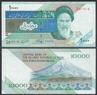 IRAN (Persien) - 10000 10.000 RIALS (1992) Sign 28 Pick 146d UNC (1)  (24691 - Other - Asia