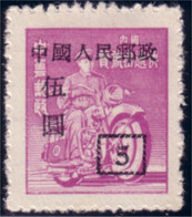 260 China 1951 Moto Motorcycle Motocyclette Surcharge 3 No Gum (CHI-428) - Sin Clasificación