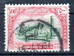 LIBYE 1966; Monuments De Libye- Temple D'Antonin à Sabratha, YT 280, Oblitéré, Lot 45922 - Libye