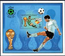 Libye, 1982 FIFA World Cup Espagne, Bloc Neuf **, Lot 46916 - Libye