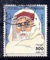 Libye; 15.2.1988; Mohamed Souf Al Lafi Al Marmori - Libye, YT 1767, Oblitéré, Lot 50814 - Libye