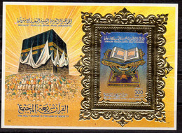 Libye; 1985, Hadsch - Kadhafi Sur Le Pèlerinage à La Mecque, YT BF 71, Neuf ** , Lot 50951 - Libye