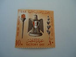 PALESTINE  MNH STAMPS   OVERPRINT UAR STAMPS - Palestine