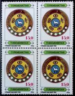 TURKMENISTAN 1992 Arms Block Of 4 MNH SG8 CV£7.20 - Turkmenistan