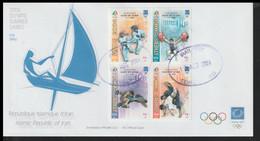 Iran FDC 2004 Athens Olympic Games (LC30) - Verano 2004: Atenas
