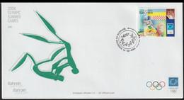 Bahrain FDC 2004 Athens Olympic Games (LC30) - Verano 2004: Atenas