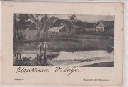 BIELO-RUSSIE-CPA BLAUKRUSIO-VILAGÔ- Enfants-maisons-1905 - Russie