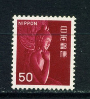 JAPAN  -  1966-79 Definitive 50y Never Hinged Mint - Ungebraucht