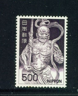 JAPAN  -  1966-79 Definitive 500y Never Hinged Mint - Ungebraucht