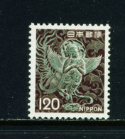 JAPAN  -  1971-79 Definitive 120y Never Hinged Mint - Ungebraucht