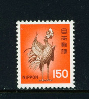 JAPAN  -  1971-79 Definitive 150y Never Hinged Mint - Ungebraucht