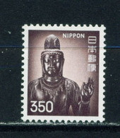 JAPAN  -  1971-79 Definitive 350y Never Hinged Mint - Ungebraucht