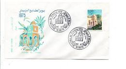 ALGERIE FDC 1975 JOURNEE DU TIMBRE - Algerije (1962-...)