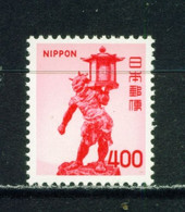 JAPAN  -  1971-79 Definitive 400y Never Hinged Mint - Ungebraucht