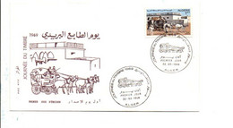 ALGERIE FDC 1969 JOURNEE DU TIMBRE - Algerije (1962-...)