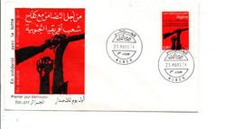 ALGERIE FDC 1974 SOLIDARITE AVEC LE PEUPLE D'AFRIQUE DU SUD - Algerije (1962-...)