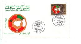 ALGERIE FDC 1974 UNION DU MAGHREB - Algerije (1962-...)