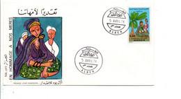 ALGERIE FDC 1974 HOMMAGE A NOS MERES - Algerije (1962-...)