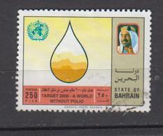 BAHRAI ° 1995 YT N° 547 - Bahreïn (1965-...)