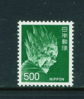 JAPAN  -  1971-79 Definitive 500y Never Hinged Mint - Ungebraucht