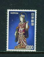 JAPAN  -  1971-79 Definitive 1000y Never Hinged Mint - Ungebraucht