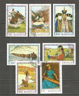 Mongolia 1975 Used Stamps CTO Painting - Mongolia