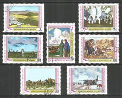 Mongolia 1979 Used Stamps CTO - Mongolia